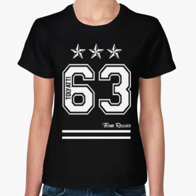 Женская футболка Тольяти