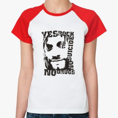Женская футболка реглан Нет наркотикам