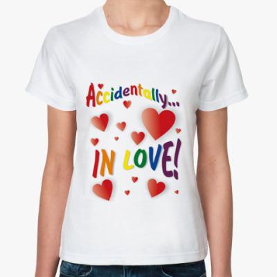 Классическая футболка   Accidentally in love