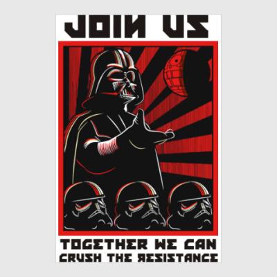 Постер Присоединяйся