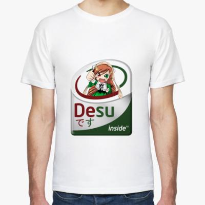 Футболка Десу!