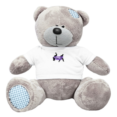 Плюшевый мишка Тедди Уличные танцы