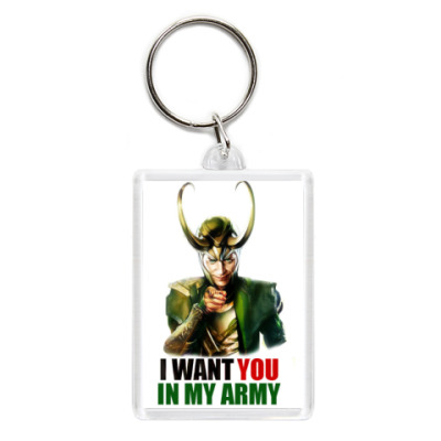 I want you to join my army