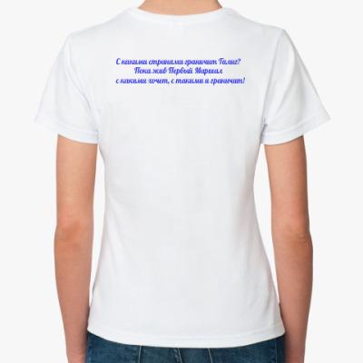 Классическая футболка Рокэ Алва