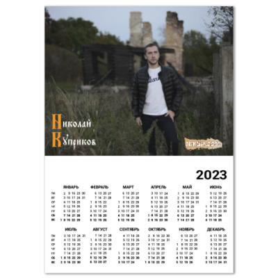 Календарь Настенный календарь A2 2018, белый