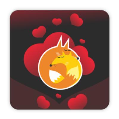 Костер (подставка под кружку) Влюбленные лисы