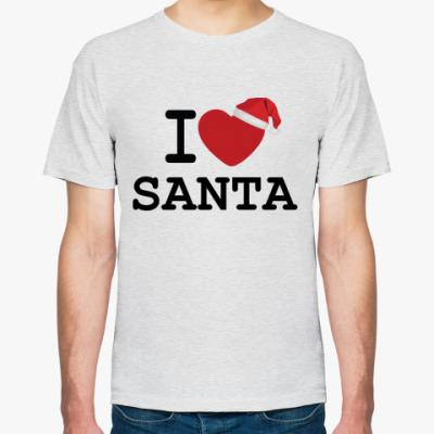 Футболка Новогодний принт I Love Santa
