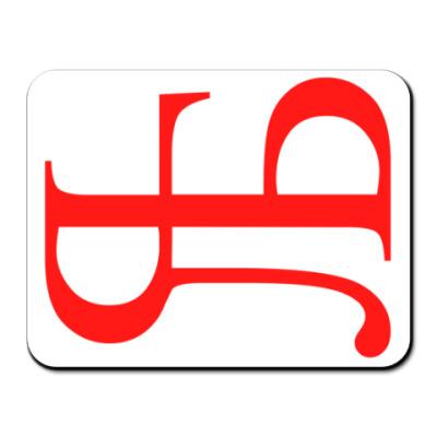 Коврик для мыши Новый иероглиф
