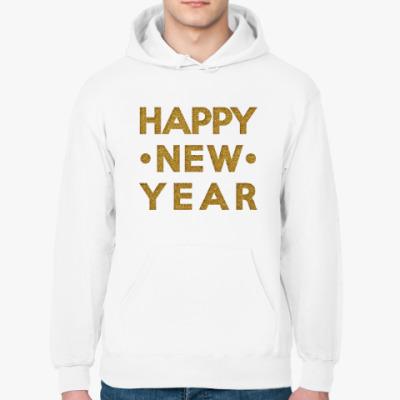 Толстовка худи C новым годом! золото