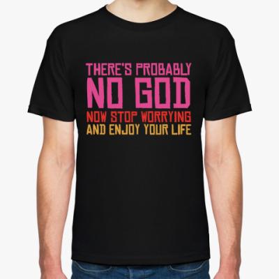 Футболка Вероятно, Бога нет