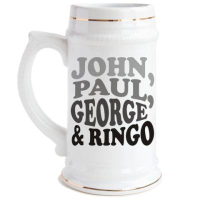 Пивная кружка Кружка John.Paul.George&Ringo