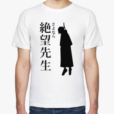 Футболка Itoshiki-sensei