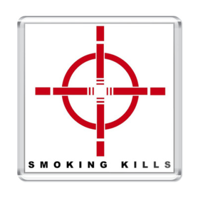 Магнит Smoking Kills