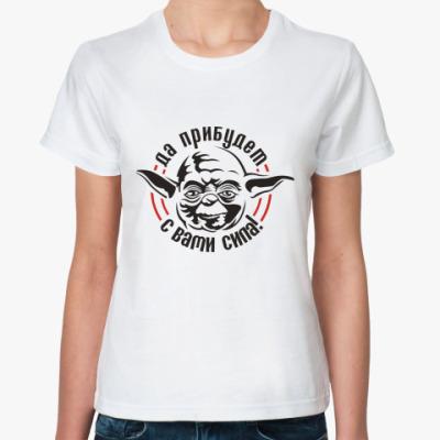 Классическая футболка магистр Йода