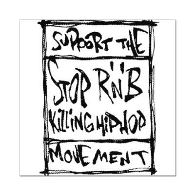 Наклейка (стикер)  Stop R'n'B