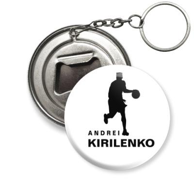 Брелок-открывашка Андрей Кириленко