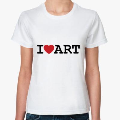 Классическая футболка I Love Art