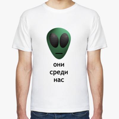 Футболка UFO
