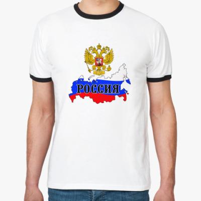 Футболка Ringer-T Россия