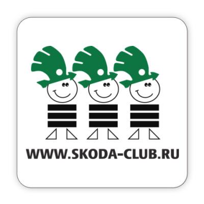 Костер (подставка под кружку) Пятак под кружку Skoda-Club