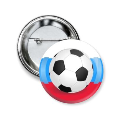 Значок 50мм Футбол в России