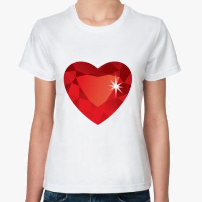 Классическая футболка Сердце-Бриллиант