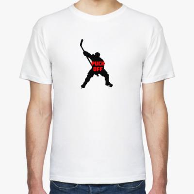 Футболка Мужская футболка Puck Off (белая)