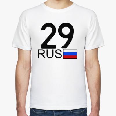 Футболка 29 RUS (A777AA)
