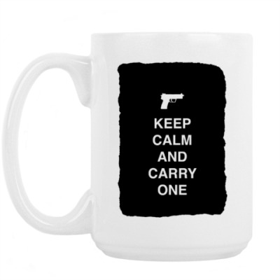 Кружка Keep calm and carry one