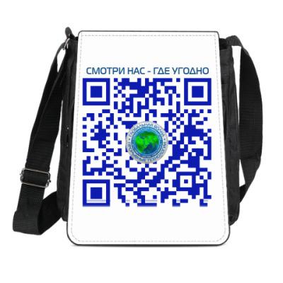 Сумка-планшет Сумка на плечо ГВ (планшет)