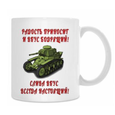 Для танкиста