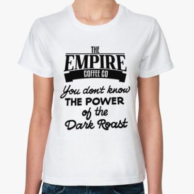 Классическая футболка Имперский кофе (Звездные Войны)