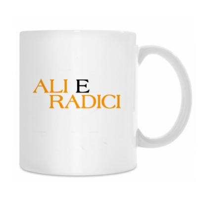 Кружка белая Ali E Radici