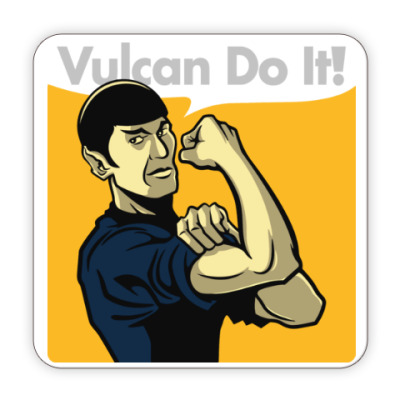 Костер (подставка под кружку) Vulcan do it!