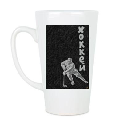 Чашка Латте Хоккей