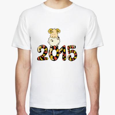 Футболка Год козы (овцы) 2015