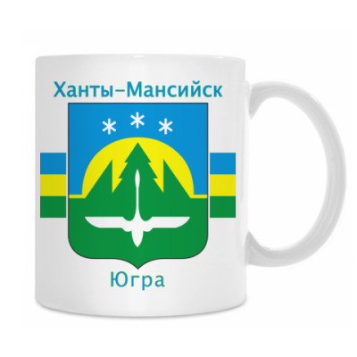 г. Ханты-Мансийск