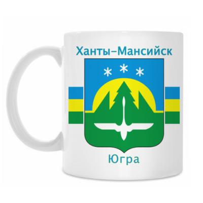 Кружка г. Ханты-Мансийск