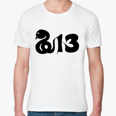 Футболка из органик-хлопка Новогодний принт Змея-2013 год