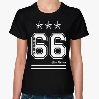 Женская футболка Екатеринбург