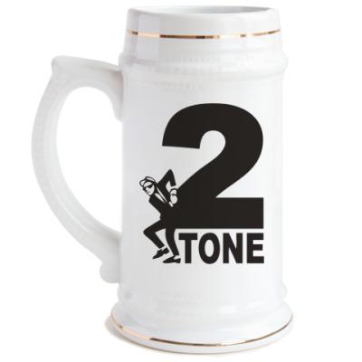 Пивная кружка 2 Tone