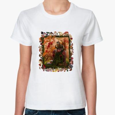 Классическая футболка Царь грибов