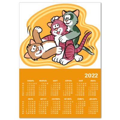 Календарь Кошкины игры