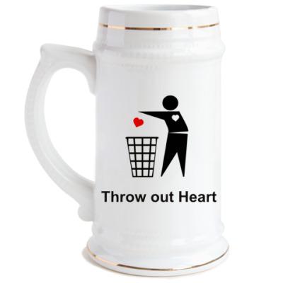 Пивная кружка Throw out Heart