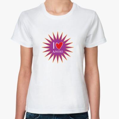 Классическая футболка I lav A/H1N1