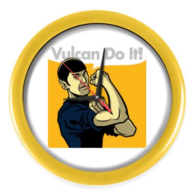 Настенные часы Vulcan do it!