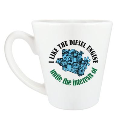 Чашка Латте Мне нравится дизель