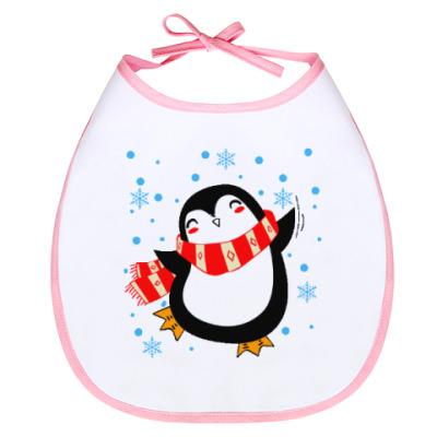 Слюнявчик Веселый пингвин