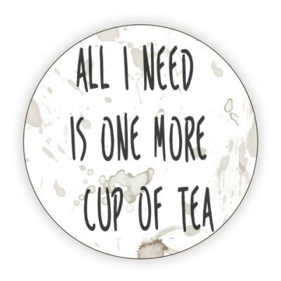 Костер (подставка под кружку) Чашка чая