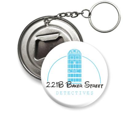 Брелок-открывашка 221 Baker Street